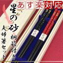 Img59727597_asuraku