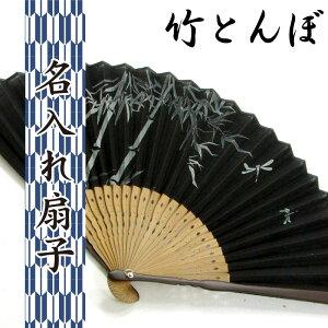 竹とんぼ おしゃれ プレゼント