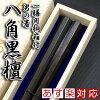 お箸・カトラリーのイメージ