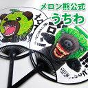 Melon-uchiwa-1