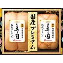 【送料無料】【日本ハム 美の国ギフトUKI-55H】スーパーセール チョコ アイス ジュース ハム 産直品 オリーブオイル 洗剤 海苔 コーヒー 送料無料
