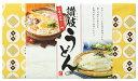 【50%OFF】讃岐うどん(20束)乾麺【60サイズ】20ギ