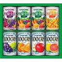 カゴメすこやか100%果汁・野菜ジュースセットKSR10