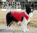 【全品クーポン!】犬服 コットン タンクトップ 中型犬 6....