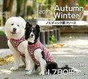 2017秋冬 ノルディック柄フリース 大型犬服 ドッグウェア  犬 ウェア 洋服 犬 服 冬 ペット フリース メール便使用可