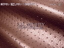 「オールマイティー パンチング加工品」 シンコール 椅子張り生地 SINCOL ALL MIGHTY Vol.2[赤・ピンク・黄・グリーン系]