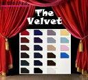 「ザ・ベルベット」Velvet 生地カット販売