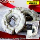 【冬季限定】ホワイトチョコドーナツ(8個入)【合計金額2,000円以上で送料無料(沖縄・離島は除く)】