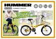 【送料無料】【代引不可】ミムゴ ハマー HUMMER FDB20R 折りたたみ自転車  MG-HM20R[20インチ/イエロー]【メーカー直送】【特価】【激安】【人気】【売れ筋】【楽天】