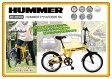 【送料無料】【代引不可】ミムゴ ハマー HUMMER FDB206S 折りたたみ自転車  MG-HM206[20インチ/イエロー]【メーカー直送】【特価】【激安】【人気】【売れ筋】【楽天】