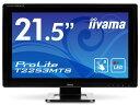 【ポイント5倍】IIYAMA 液晶モニタ・液晶ディスプレイ ProLite T2253MTS T2253MTS-GB1 [21.5インチ マーベルブラック] [モニタサイズ:21.5インチ モニタタイプ:ワイド 解像度(規格):フルHD 入力端子:DVIx1/D-Subx1/HDMIx1/USBx1]