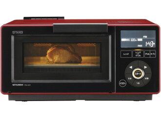三菱電機電子微波爐紫糖 RG-GS1-R,[紅色] [類型︰ 電子烤箱烤箱容量︰ 13 L 最大的微波輸出功率︰ 700w]