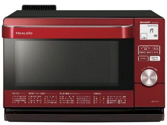 鋒利的電烤箱 herushio AX-CA100-R,[紅色系統] [類型︰ 電子烤箱烤箱容量︰ 18 L 最大的微波輸出功率︰ 1000 W]