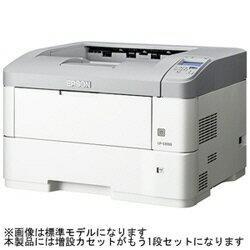 EPSON プリンタ LP-S3550Z [タイプ:モノクロレーザー 最大用紙サイズ:A3 解像度:1200x1200dpi] 【】【激安】 【格安】 【特価】 【人気】 【売れ筋】【価格】