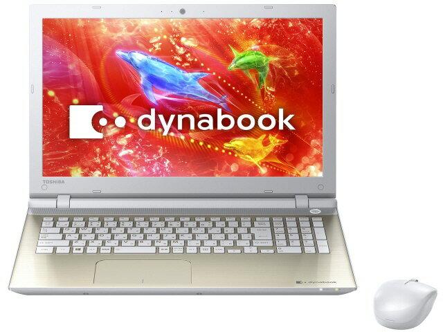 【ポイント5倍】東芝 ノートパソコン dynabook T45 T45/RG PT45RGP-SHA [サテンゴールド] [液晶サ...