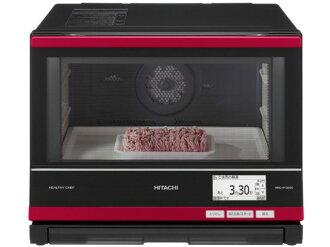 日立電子烤箱健康廚師 MRO-RY3000 (R) [金屬] [類型︰ 電子烤箱烤箱容量︰ 33 L 最大的微波輸出功率︰ 1000 W]