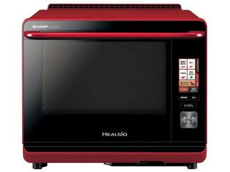 鋒利的電烤箱 herushio AX-XP200-R,[紅色系統] [類型: 電子烤箱烤箱容量: 30 L 最大的微波輸出功率: 1000 W]