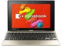 東芝 タブレットPC(端末)・PDA dynabook N29 N29/TG PN29TGP-NYA [タイプ:タブレット OS種類:Windows 10 Home 32bit 画面サイズ:8.9インチ CPU:Atom Z3735F/1.33GHz 記憶容量:64GB] 【楽天】【激安】 【格安】 【特価】 【人気】 【売れ筋】【価格】
