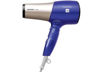 鋒利的吹風機 IB-HD95-A [rapisu 藍色] [類型︰ 減去離子吹風機︰ ○︰ plasmacluster 離子]