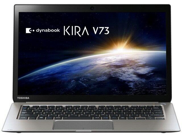 【ポイント5倍】東芝 ノートパソコン dynabook KIRA V73 V73/TS PV73TSP-NWA [液晶サイズ:13.3イ...