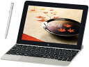 【ポイント5倍】NEC タブレットPC(端末)・PDA LAVIE Tab W TW710/CBS PC-TW710CBS [タイプ:タブレット OS種類:Windows 10 Home 64bit 画面サイズ:10.1インチ CPU:Atom x7-Z8700/1.6GHz 記憶容量:64GB]