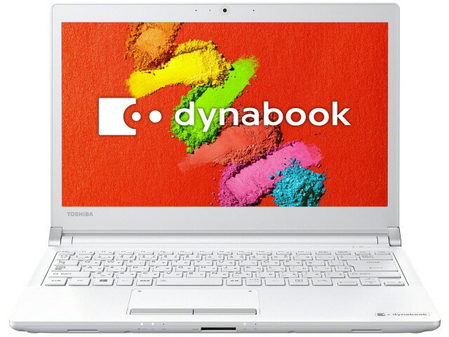 【ポイント5倍】東芝 ノートパソコン dynabook RX73 RX73/TWP PRX73TWPBWA [液晶サイズ:13.3イン...