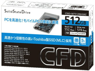 CFD SSD CSSD S6T512NHG6Z [容量︰ 512 GB 標準尺寸 2.5 英寸介面︰ 串列 ATA 6 GB/s 型︰ 剛果解放運動] [樂天] [銷售] [便宜] [價格] [歡迎] [新] [價格]