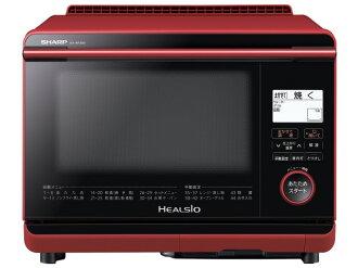 鋒利的電烤箱 herushio AX-AP300-R,[紅色系統] [類型︰ 電子烤箱烤箱容量︰ 26 L 最大的微波輸出功率︰ 1000 W]