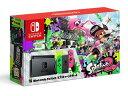 任天堂 ゲーム機 Nintendo Switch スプラトゥーン2セット 【楽天】 【人気】 【売れ筋】【価格】