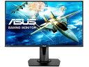 【代引不可】ASUS 液晶モニタ・液晶ディスプレイ VG278Q [27インチ ブラック] [モニタサイズ:27インチ モニタタイプ:ワイド 解像度(規格):フルHD(1920x1080) 入力端子:DVIx1/HDMI1.4x1/DisplayPortx1] 【楽天】 【人気】 【売れ筋】【価格】