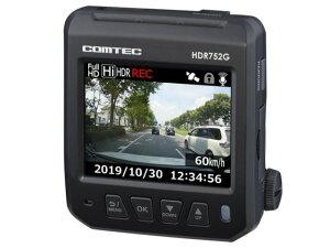【ポイント5倍】コムテック ドライブレコーダー HDR75