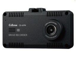 セルスター ドライブレコーダー CS-61FH [本体タイプ