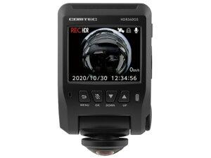 コムテック ドライブレコーダー HDR360GS [本体タイプ