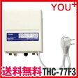 【送料無料】THC-77F3 東芝 ブースター 30dB型 ケーブルテレビ CATV ブースター THC77F3