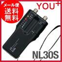 【メール便送料無料】NL30S 日本アンテナ 家庭用受信機器 BS/UHFチェッカー NL30S▲