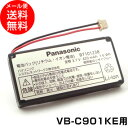 B-C911A VB-C911 VB-C901KE 用 電池パック バッテリー/BT10123B Panasonic デジタルコードレス電話機用 ycp
