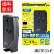 【送料無料】UBCTR30-P マスプロ UHF・BS・CSテレビ・レコーダーブースター 30dB型 TV テレビ ブースター 卓上ブースター おすすめ