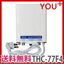 【送料無料】THC-77F4 東芝 ブースター 30dB型 ケーブルテレビ CATV ブースター THC77F4(02P03Dec16)