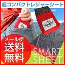 コンパクト レジャーシート ポケット [約160×110cm...