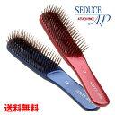 セデュウス SEDUCE SEN-705 BL/R 池本刷子...