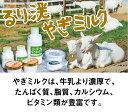 [お返し米] 結婚内祝い1 京都府産 こしひかり 3kg