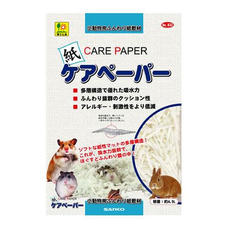 三晃商会 ケアペーパー 833 (小動物用床敷材) 約4.5L