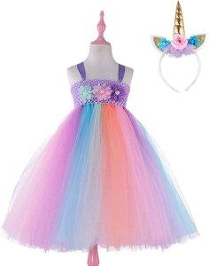 ハロウィン 子供 ユニコーン 衣装 ドレス ワンピース