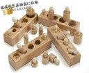 モンテッソーリ おもちゃ 教材 食品衛生検査に合格 お口にいれても安全(円柱さし, ワンサイズ)
