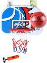 子供用バスケットゴール 室内用 おもちゃ ミニ リング ネット ボール 空気入れ サイズ大(ホワイト, 大)