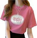 ショッピング大きいサイズ 水着 Tシャツ Tシャツ半袖 Tシャツ大きいサイズ Tシャツ可愛い Tシャツ春 Tシャツ夏 韓国風Tシャツ ロゴTシャツ トップス カットソー かわいい 大きめ ロンT 韓国ファッション 英字ロゴ 英字Tシャツ 個性Tシャツ デート(ピンク, L)