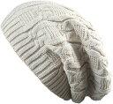 ショッピングニットキャップ ニット帽 ふんわり あったか ニットキャップ 防寒 保温 帽子 レディース メンズ カジュアル ワッチキャップ(ベージュ, Free Size)