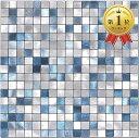 モザイクタイルシール防水,耐熱メタルタイルシール キッチン 洗面所 DIY 壁シールスクエア 5枚 MDM(ブルーBlue)
