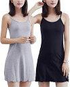 ビーコ キャミワンピース ルームウェア インナー ロング パジャマ ブラック&グレー XL 2枚セット(2枚(ブラック、グレー), XL(XL〜2XL相当))
