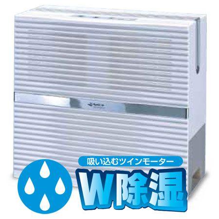 アピックス コンパクト除湿機 ARD-520【ARD520/APIX/除湿器/結露防止/ド…...:your-shop:10005744